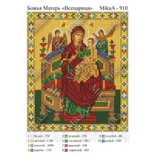 """Икона для вышивки бисером """"Божия матерь Всецарица"""" (Схема или набор)"""