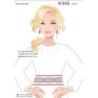 Заготовка для вышивки женского пояса «ПЖ-2» (Схема или набор)