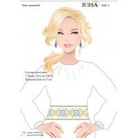 Заготовка для вышивки женского пояса «ПЖ-3» (Схема или набор)