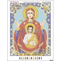 """Икона для вышивки бисером """"Богородица Знамение"""" (Схема или набор)"""