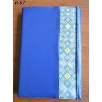 Блокнот с обложкой под вышивку бисером или нитками Б-07 (кожзам).