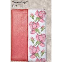Блокнот-ежедневник с обложкой для вышивки бисером или нитками Б-11.