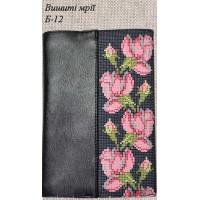 Блокнот-ежедневник с обложкой для вышивки бисером или нитками Б-12.