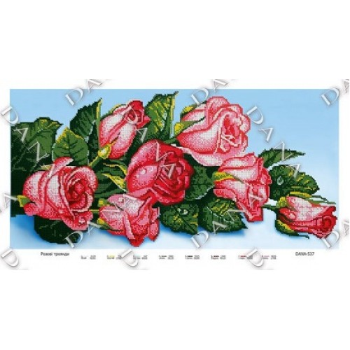 Вышивка бисером розовые розы