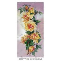 """Панно для вышивки бисером """"Панно желтых роз"""" (Схема или набор)"""