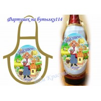 Фартук на бутылку для вышивки бисером или нитками №114