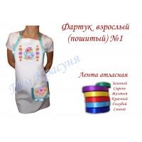Фартуки для вышивки