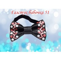 Галстук-бабочка для вышивки бисером или нитками №51 (Галстук или набор)