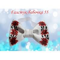 Галстук-бабочка для вышивки бисером или нитками №55 (Галстук или набор)