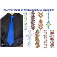 Мужской галстук + схема на водорастворимом флизелине (синий)