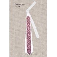 Мужской галстук ЧГ-01