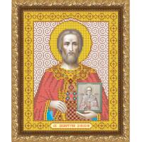 Дмитрий Святой Мученик