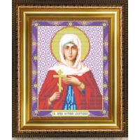 Светлана (Фотина, Фотиния) Святая Мученица