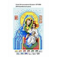"""Икона для вышивки бисером """"Божия Матерь Неувядаемый цвет"""" (Схема или набор)"""