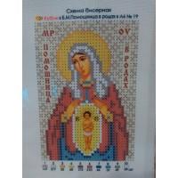 """Икона для вышивки бисером «Божия Матерь """"Помощница в родах""""» (Схема или набор)"""