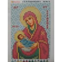 Икона для вышивки бисером «Божия Матерь Кормящая» (Схема или набор)