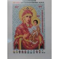 Икона для вышивки бисером «Божия Матерь Самонаписавшаяся» (Схема или набор)
