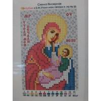 """Икона для вышивки бисером """"Божия Матерь Утоли мои печали"""" (Схема или набор)"""
