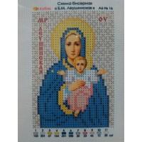 """Икона для вышивки бисером «Пресвятая Богородица """" Леушинская""""» (Схема или набор)"""