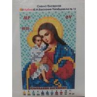"""Икона для вышивки бисером «Пресвятая Богородица """"Взыскание Погибших""""» (Схема или набор)"""