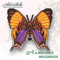 """Набор магнит- бабочка для вышивки стразами """"Хвост ласточки (Marpesia Marcella)»"""