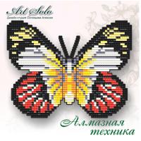 Набор магнит- бабочка для вышивки стразами «Алая Изабель (Delias Argenthona)»