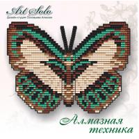 Набор магнит- бабочка для вышивки стразами «Голубянка Данис (Danis Danis)».