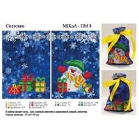 Мешочек для подарка под вышивку «Снеговик» (Мешочек или набор)