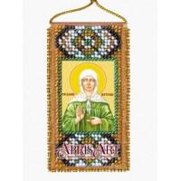 """Набор-оберег для вышивки бисером """"Молитва к святой Матроне"""""""