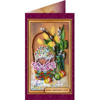 Набор для вышивки бисером открытки «Пасхальный сюжет 3»