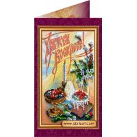 Набор для вышивки бисером открытки «Пасхальный сюжет»