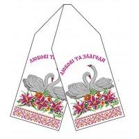 Рушник для вышивки бисером или нитками ДН-76