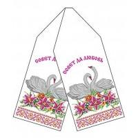 Рушник для вышивки бисером или нитками ДН-77