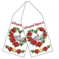 Рушник для вышивки бисером или нитками ДН-710