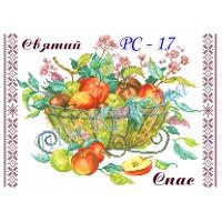 """Рушник """"Спас"""" №17"""