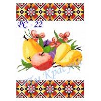 """Рушник """"Спас"""" №22"""