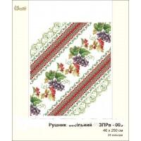 f94f86d2ce8958 Свадебный рушник для вышивки бисером или нитками ЗПРв-005 (Схема или  набор). Купить
