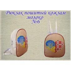Рюкзак для вышивки бисером или нитками «Рюкзак №6»