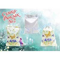 Рюкзак для вышивки «Бабочки».