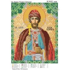 Икона для вышивки бисером «Святой князь Борис» (Схема или набор)