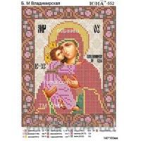 """Икона для вышивки бисером """"Божия матерь Владимирская"""" (Схема или набор)"""