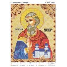 Икона для вышивки бисером  «Святой Владислав Сербский» (Схема или набор)
