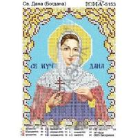 Икона для вышивки бисером «Святая мученица Дана (Богдана)» (Схема или набор)