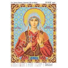 Икона для вышивки бисером «Святая Злата» (Схема или набор)