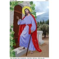 """Схема под вышивку бисером """"Иисус стучит в дверь"""" (схема или набор)"""
