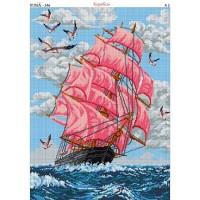 """Схема для вышивания бисером """"Корабль"""" (Схема или набор)"""