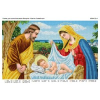 """Схема иконы под  вышивку бисером """"Святое семейство"""" (схема или набор)"""