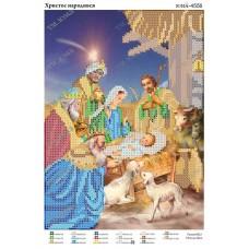 """Схема для вышивки бисером """"Христос Родился"""" ЮМА 4556 (Схема или набор)"""