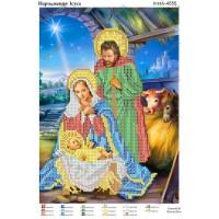 """Схема для вышивки бисером """"Рождество Христово"""" ЮМА 4555 (Схема или набор)"""