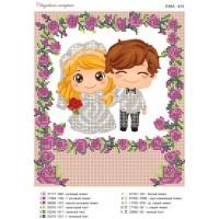 Свадебная метрика под вышивку бисером (схема или набор)